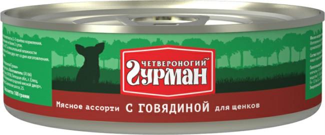 корм Четвероногий гурман для собак фото упаковки
